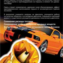 Свеча Бугаец типа В3 экономит бензин, Омске проба бесплатно, в Омске