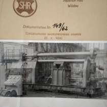 Вальцы 20*4000 3-х валковые UBBD, вальцы 20х4000, UBBD, в Челябинске