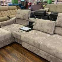 Новинка, модульный диван на каждый день, в Мытищи