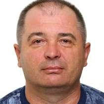 Serhii, 47 лет, хочет пообщаться, в г.КЕЙЛА