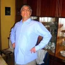 Александр, 60 лет, хочет познакомиться – Александр, 60 лет, хочет познакомиться, в Нижнем Новгороде