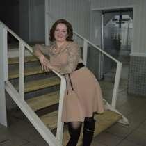 Олеся, 37 лет, хочет пообщаться, в Уфе