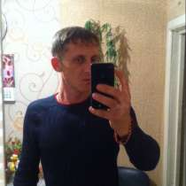 Иван, 34 года, хочет пообщаться, в Астрахани