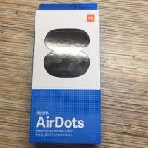 Беспроводные наушники Redmi AirDots, в Перми