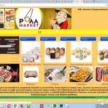 Создание сайтов и нестандартных программ, в Казани