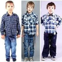 Одежда на мальчиков разная, в Москве