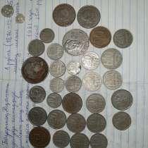 Монеты, в г.Кызылорда