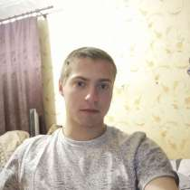 Андрей, 51 год, хочет пообщаться, в Санкт-Петербурге