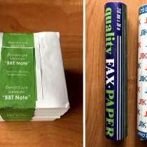 Бумага для записей и для факсов, в г.Солигорск