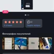 IPhone 6 Plus 128gb, в Белгороде