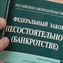 Банкротство кредитных потребительских кооперативов, в Краснодаре