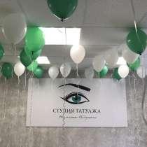 Школа-Студия Татуажа Татьяны Сидоренко, в Ставрополе