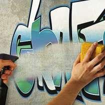 Антиграффити (удаление загрязнений со стен), в Екатеринбурге