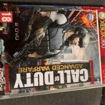 Call of duty advanced warfare xbox 360, в Котельниках