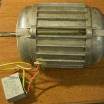 Электродвигатель 18W 1400min 220v, в Владимире