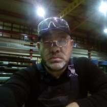 Петр, 50 лет, хочет пообщаться, в Ноябрьске