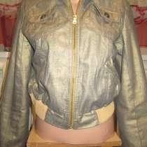 Куртка, в г.Днепропетровск