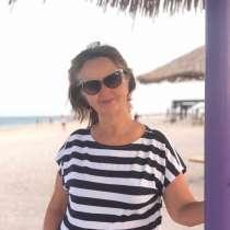 Валентина, 67 лет, хочет пообщаться, в г.Мелитополь
