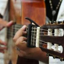 Гитара. Уроки, в Перми