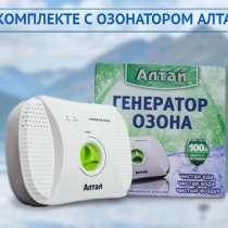 Озонатор АЛТАЙ для очищения воды и воздуха, в Москве