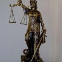 Адвокат Рязань, в Рязани