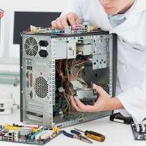 Ремонт компьютеров и ноутбуков, в Павловском Посаде