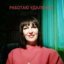 Требуется администратор в сети, в Владивостоке