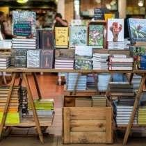 Русские книги в Испании, в г.Барселона