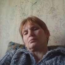Мария, 45 лет, хочет пообщаться, в г.Львов
