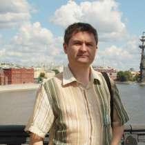 Dmitry, 45 лет, хочет пообщаться, в Котельниках