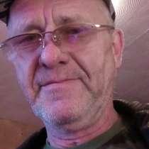 Владимир, 56 лет, в Перми