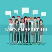 Предлагаем услуги по продвижению бизнеса в сети интернет, в г.Алматы
