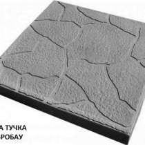 Тротуарная плитка и ФЭМ, в г.Донецк