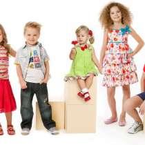 Прокат детских товаров Непоседа, в г.Мариуполь