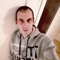 Николай, 32 года, хочет познакомиться – Ищу хорошую девушку для создания семьи, в Кирово-Чепецке