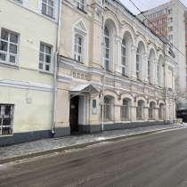 Бухгалтерские услуги, в Москве