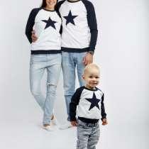 Одежда в стиле Family look для всей семьи!, в г.Петропавловск