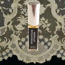 Продаем авторский парфюм от производителя, в Санкт-Петербурге