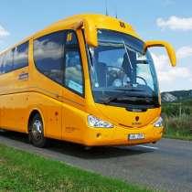 Заказ автобусов, в Магнитогорске
