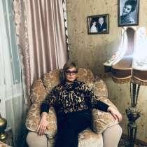 Лилия, 59 лет, хочет пообщаться – Лилия, 58 лет, хочет пообщаться, в Москве