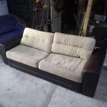 Шикарный кожаный диван, в Екатеринбурге