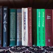 Книги в твердом переплете, в Новосибирске