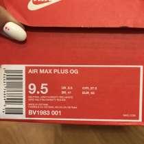Мужские кроссовки Nike, в г.Запорожье