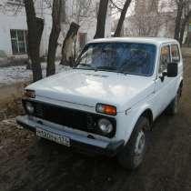 Продам Авто Ваз 21213, в Челябинске