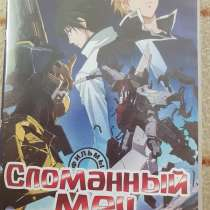 DVD диски видео, в Хабаровске
