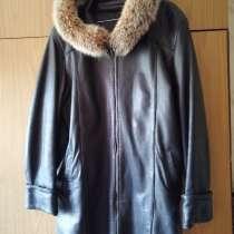 Куртка из натуральной кожи, женская, в Самаре