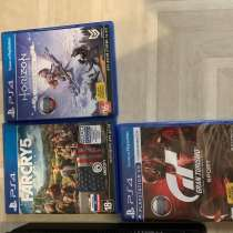PlayStation 4, в Магнитогорске
