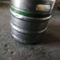 Кеги под пиво 30л, в Невинномысске