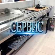 Ремонт пищевого оборудования, восстановление узлов Lima AM2C, в г.Новополоцк