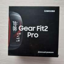Часы Gear Fit2 Pro (SAMSUNG), в Каменске-Уральском